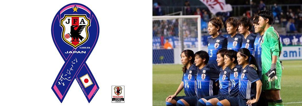E-1サッカー選手権