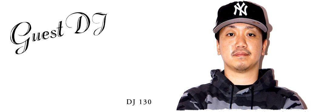 DJ 130