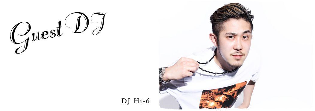 DJ Hi-6