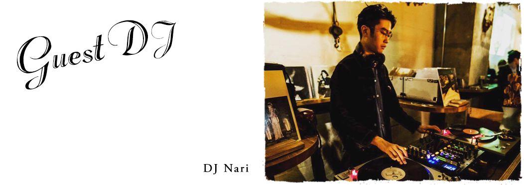 DJ Nari