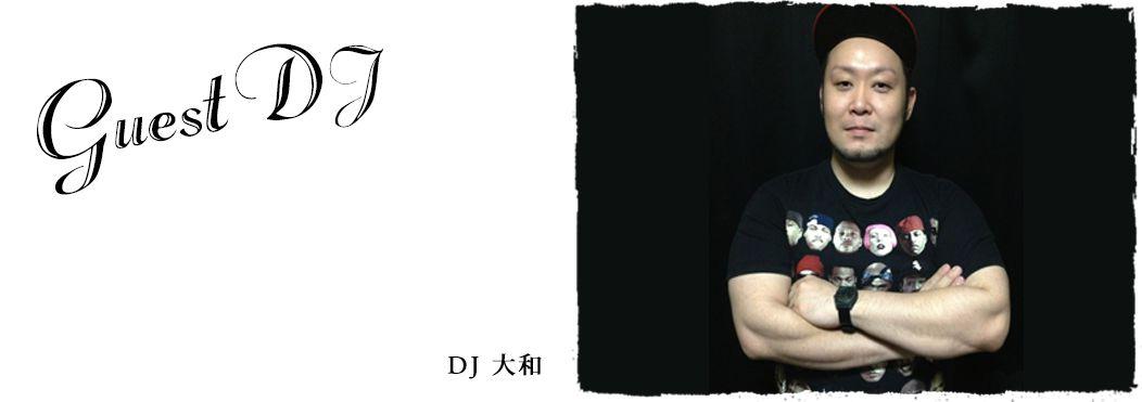 DJ 大和