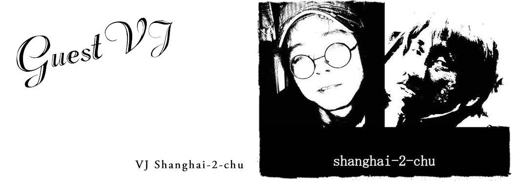 VJ Shanghai 2 chu
